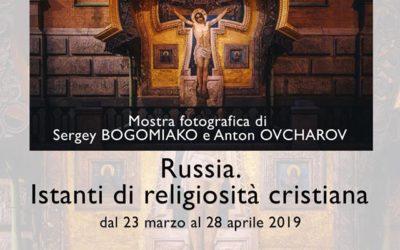 """Mostra fotografica """"Russia. Istanti di religiosità cristiana"""""""